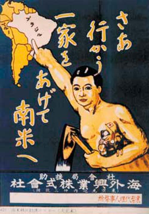 Cartaz de propaganda da imigração de japoneses para o Brasil.