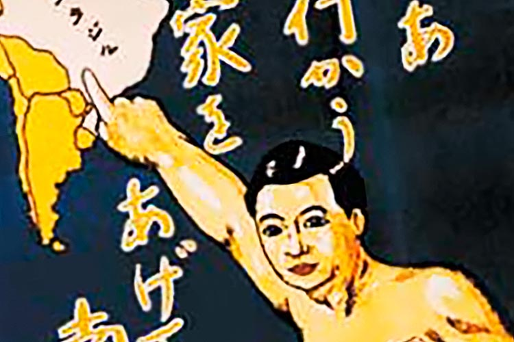 A saga dos imigrantes japoneses a MS