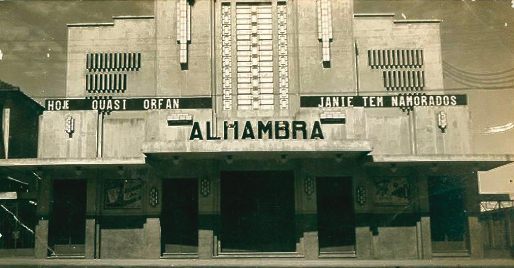 Cinemas antigos de Campo Grande